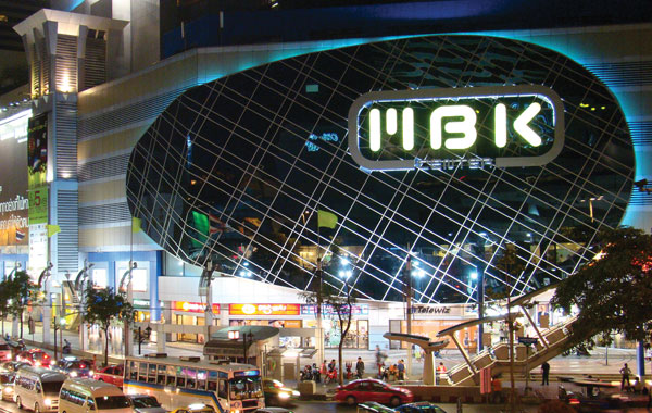 mbk-shopping-bangkok