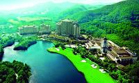 Mission Hills Shenzhen China