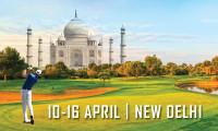 2020 Taj Mahal Golf Challenge